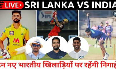 Cricket News LIVE: India vs Sri Lanka: Team India Top 5 Young Players to look out for